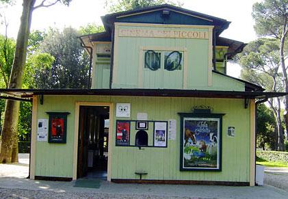 Самый маленький кинотеатр