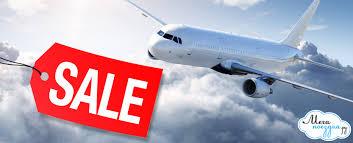 Как купить дешевые авиабилеты. 12 советов