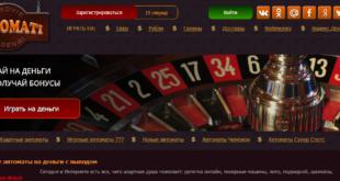 Обзор казино Avtomaty za dengi