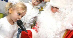 Как организовать Новый Год для детей?