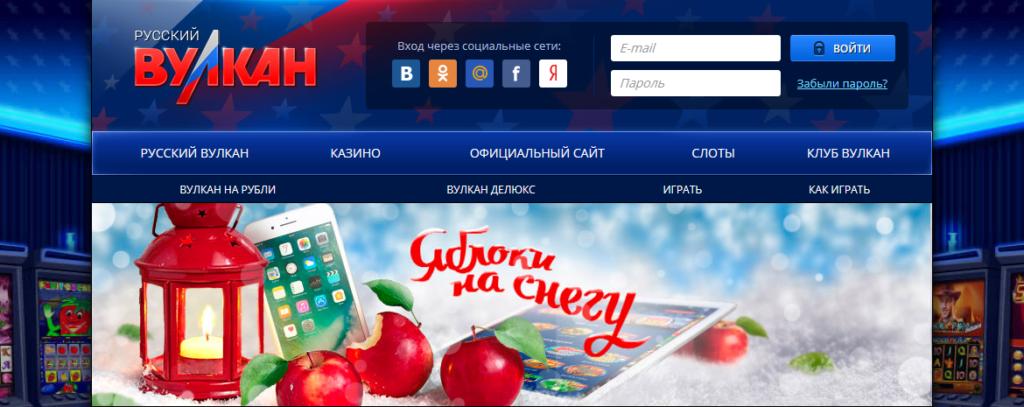 igrovye avtomaty na dengi onlajn kazino russkij vulkan
