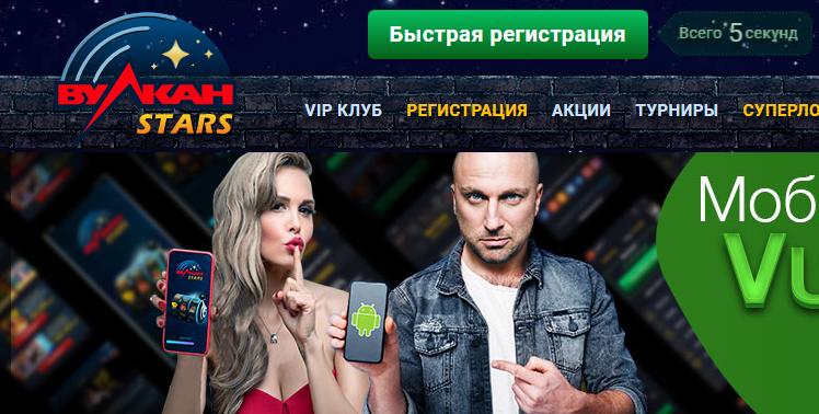 preimushhestva onlajn casino x pochemu igrat vygodno