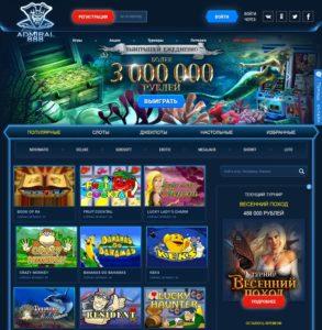 hitrye sovety kak vyigrat v onlajn kazino admiral